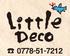 Little Deco�i���g���f�R�j Tel:0778-51-7212